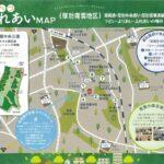 65052118@spn.skr.jp_20210525_093104のサムネイル