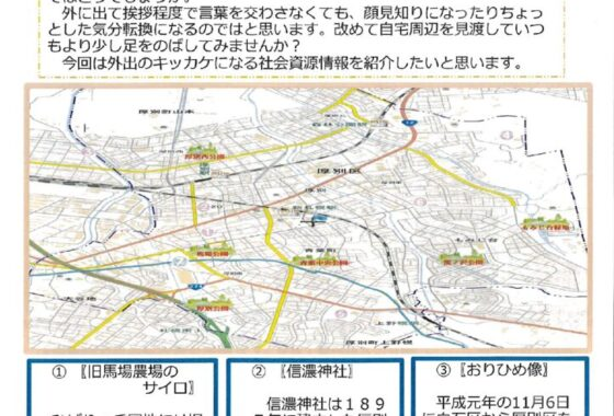 65052118@spn.skr.jp_20210607_105624のサムネイル