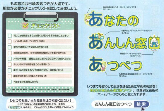 65052118@spn.skr.jp_20210727_100644のサムネイル